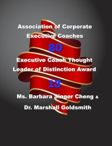 BARBARA-AND-MARSHALL-EXTRA-SMALL-THOUGHT_LEADER_ANNOUNCEMENT_CB5-copy